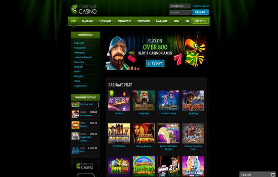 Cyber Club Homepage