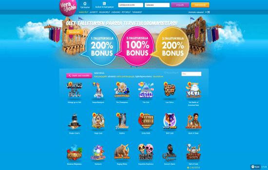 Vera John Homepage
